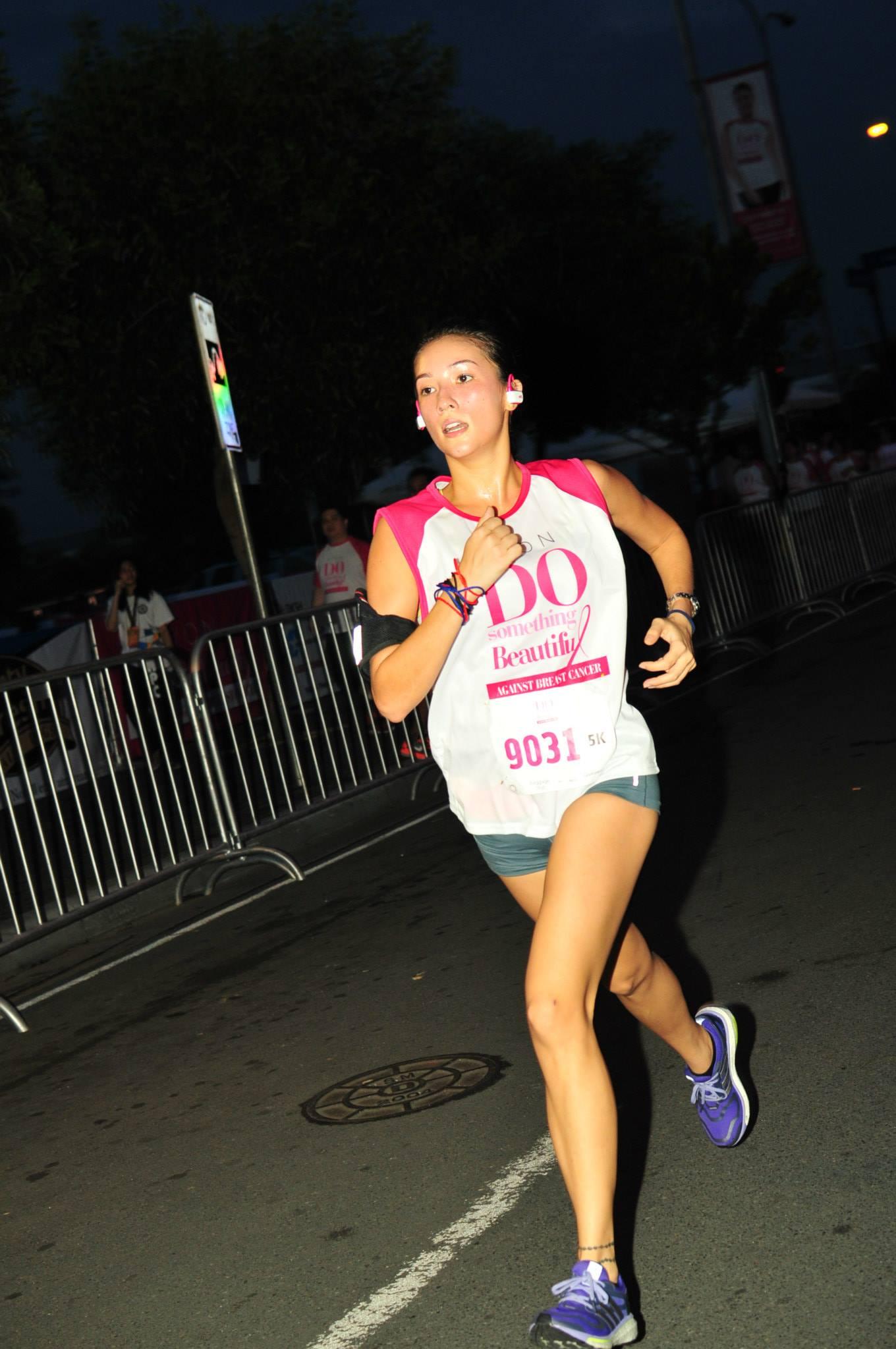 Avon Run Against Breast Cancer