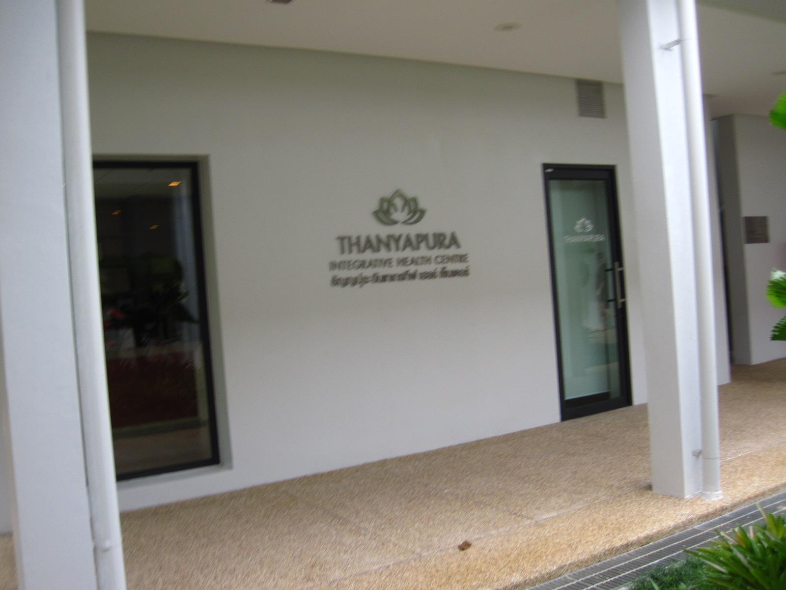 Thanyapura Integrative Health Centre