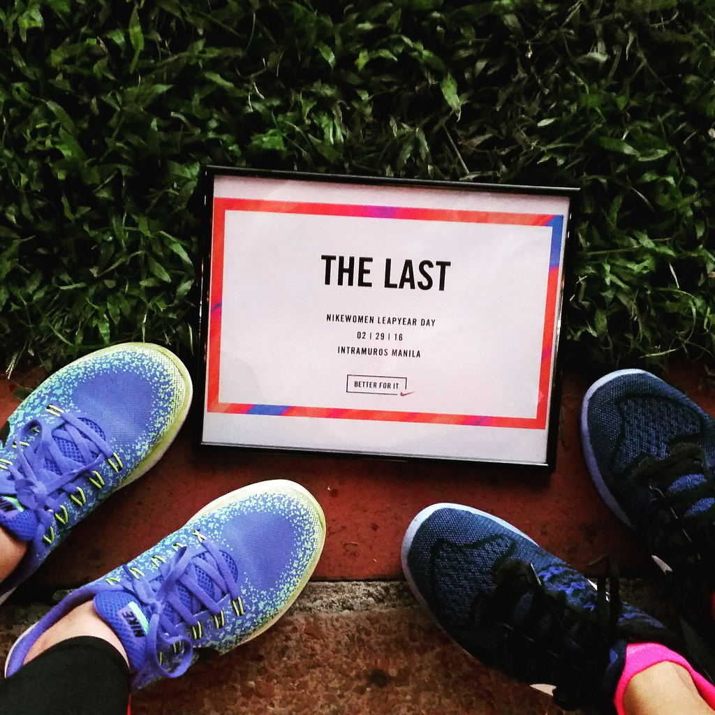 Nike Leap Year Day