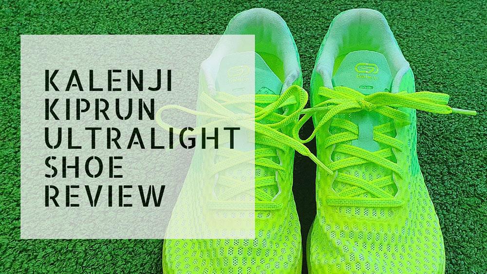 kalenji shoes review
