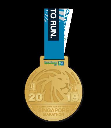 Standard Chartered Singapore Marathon 2019 - Medal Design